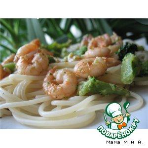 "Спагетти с креветками и брокколи ""Триколор"""