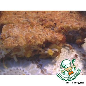 Рецепт: Запеканка из тыквы с лапшой