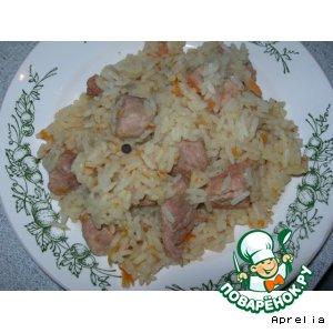 Рецепт: Плов со свининой