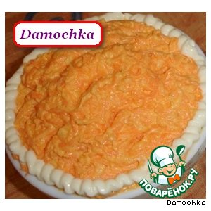 Рецепт: Закуска Морковушка