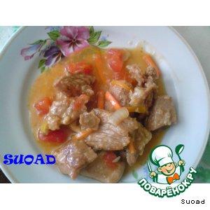 Рецепт: Тушеное мясо Королевское
