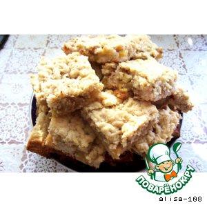 Рецепт: Пирог с ревенем - 2