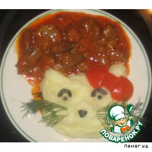 Рецепт: Куриные сердечки и желудочки, тушеные в томате