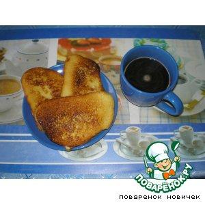Рецепт: Сладкие гренки к чаю