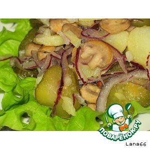 Рецепт Картофельный салат с грибами и огурцами
