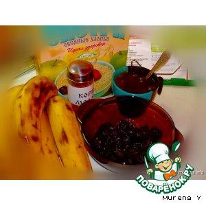 Рецепт: Кекс с бананами и черносливом