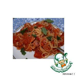 """Рецепт: Спагетти """"А-la Матричиана"""""""