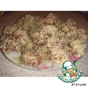 Рецепт: Печенье Каштанчики