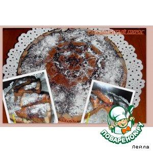 Рецепт: Рассыпчатый  пирог