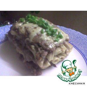 Рецепт: Мясная запеканка
