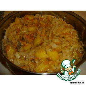 Рецепт: Рагу со свининой Овощной ХРЮН