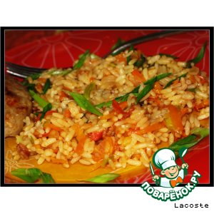A side dish of basmati rice with vegetables and barberry