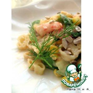Рецепт: Морской салат с пастой Rainbow