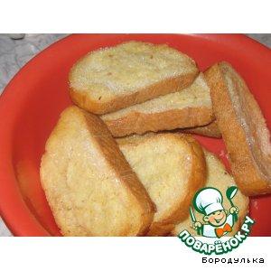 Рецепт: Булочки Бережeм хлеб