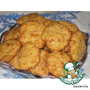 Рецепт: Печенье сырное «Чипсик»