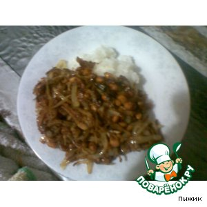 Рецепт: Рагу из соевых бобов с овощами