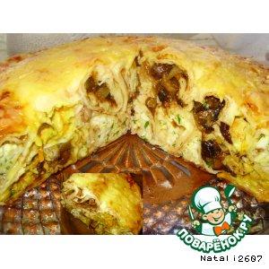 Рецепт: Пирог Веселая Масленица!