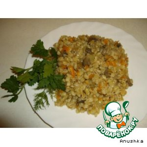 Barley vegetable