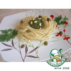 Рецепт: Спагетти с зеленым соусом и кешью