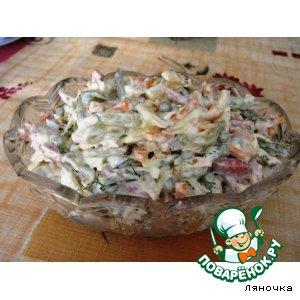 Рецепт: Салат Русский колорит