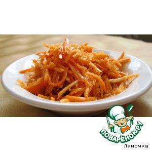 Рецепт: Морковь по-корейски от Ляночки