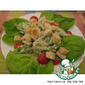 Рецепт: Салат Цезарь с курицей