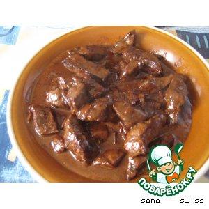 Рецепт: Печень говяжья в сливочно-коньячном соусе