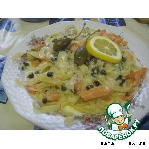 Тальятелле  с  семгой  в  сырном  соусе  с  каперсами