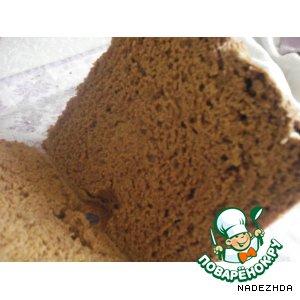 Рецепт: Ржаной хлеб для хлебопечки