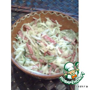 Рецепт: Салат из капусты с колбасой