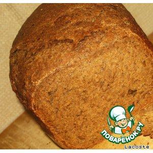 Рецепт: Хлеб ржаной №1