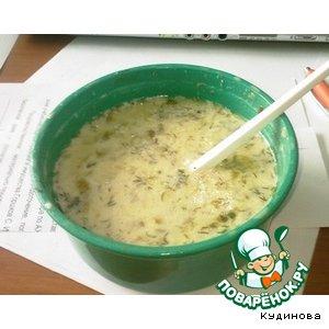 Голландский зеленый суп – кулинарный рецепт