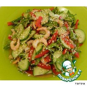 Рецепт: Салат из огурцов, руколлы, креветок
