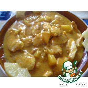 """Рецепт: Курочка   """"Curry""""   с   ананасом"""