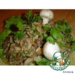 Рецепт: Жареные грибы с орехами