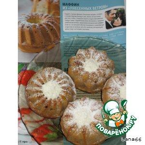 http://www.povarenok.ru/images/recipes/13/1392/139265.jpg