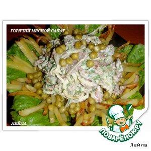 Рецепт: Горячий мясной салат