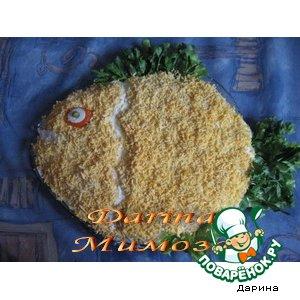 Рецепт: Салат Мимоза