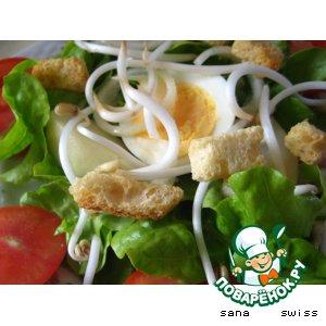 Рецепт: Зеленый салат с грушами