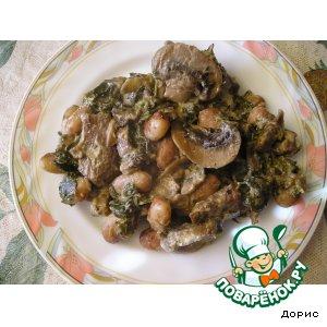 Рецепт: Говядина со шпинатом, грибами и фасолью