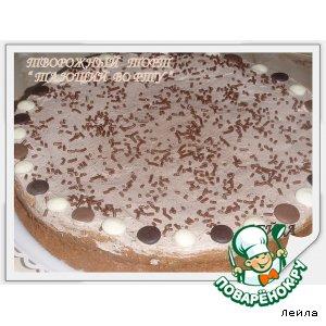 "Творожный торт ""Тающий Во Рту"""
