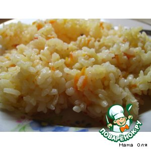 Рецепт: Рис с морковкой