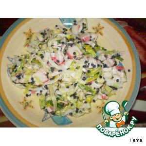 Рецепт: Салат из крабовых палочек Для девушек