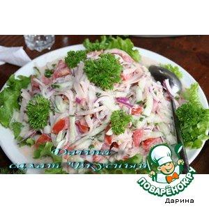 """Салат """"Вкусный"""" – кулинарный рецепт"""