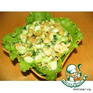 """Салат """"Зелeный с оливками"""" – кулинарный рецепт"""