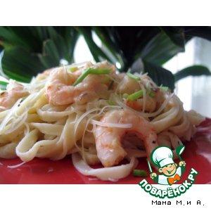 Рецепт: Креветки Альфредо с тальятелле