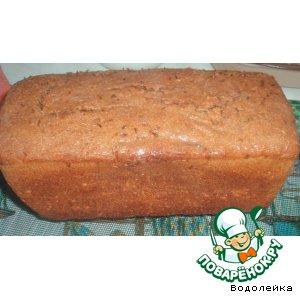 Рецепт: Хлеб ржаной заварной почти бородинский