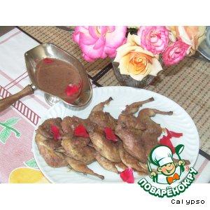 Рецепт: Перепела (цыплята) с соусом из роз