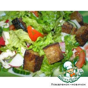 Рецепт: Салат с куриной грудкой и гренками