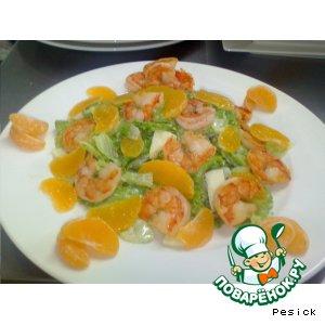 Рецепт: Мандариновый салатик с тигровыми креветками